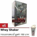ขาย Siam Whey Vp Pro รสโกโก้ ช็อกโกแลต ขนาด 1 กิโลกรัม เวย์โปรตีนชนิดละลายน้ำง่าย แถมฟรี กระบอกเชคสยามเวย์ ถูก