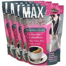 ขาย Signature กาแฟลดน้ำหนัก Max Curve Coffee Sugar Free แพคเกจใหม่ วัตถุดิบดีกว่าเดิม 4 กล่อง ราคาถูกที่สุด