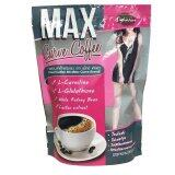 ซื้อ Signature L Carnitine Coffee Plus กาแฟลดน้ำหนัก ลดความอ้วน กาแฟปรุงสำเร็จ แอลคาร์นิทีน Max Curve Coffee 1 กล่อง ถูก