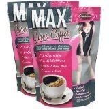 ขาย ซื้อ Signature กาแฟปรุงสำเร็จ ผสมแอลคาร์นิทีน Max Curve Coffee L Carnitine Coffee 2 กล่อง