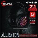 ราคา Signo E Sport Hp 818 Alligator 7 1 Surround Sound Vibration Gaming Headphone Black ที่สุด