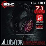 โปรโมชั่น Signo E Sport Hp 818 Alligator 7 1 Surround Sound Vibration Gaming Headphone Black ใน ไทย