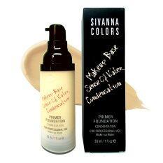 ขาย Sivanna Colors ไพร์มเมอร์ ผสม รองพื้น Makeup Base Sense Of Water เบอร์21 เบสสีเนื้อสำหรับผิวขาว Sivanna ถูก
