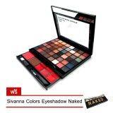ส่วนลด สินค้า Sivanna Colors ชุดเซ็ทเครื่องสำอาง พาเลตต์ Pro Make Up Nectar N*d* Palette No2 แถมฟรี Sivanna Colors Eyeshadow N*k*d