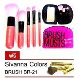 ขาย Sivanna Secret Brush Musts Set ชุดแปรงแต่งหน้า ครบเซ็ต Pink แถมฟรี Sivanna Colors Brush Br 21 Gold Sivanna เป็นต้นฉบับ