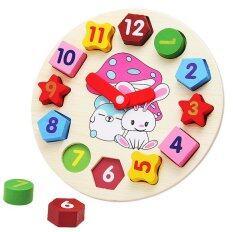 ราคา Sk Toys บล๊อครูปทรง นาฬิกาพื้นกระต่าย