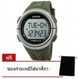 Skmei 1058 นาฬิกาวัดชีพจร แคลอรี่ Sport Watch Digital Pedometer Heart Rate Monitor Army Green เป็นต้นฉบับ