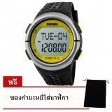 ขาย ซื้อ Skmei 1058 นาฬิกาวัดชีพจร แคลอรี่ Sport Watch Digital Pedometer Heart Rate Monitor Yellow
