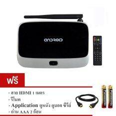 ขาย Smart Android Tv Box Q7 Cs918 Quad Core 4 4 2 แถมฟรี แอพดูหนัง บอล Hdmi Cable ถ่าน Aaa 2 Zก้อน Smart Android Tv Box ใน กรุงเทพมหานคร