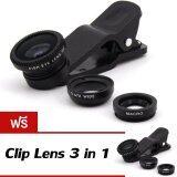 ขาย Smart It Universal Clip Lens 3 In 1 2 ชุด สีดำ เป็นต้นฉบับ