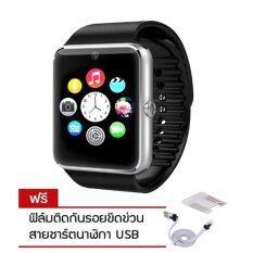 ซื้อ Smart Life Smart Watch Phone Hi End นาฬิกาโทรศัพท์อัจฉริยะ รุ่น Gt08 สีเงิน Free ฟิล์มกันรอย สายชาร์ต Smart Life ถูก