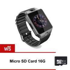 Smart Watch Zนาฬิกาโทรศัพท์Smart Watchรุ่นDZ09 Phone Watch (สีดำ)ฟรีmicro SD Card 16G