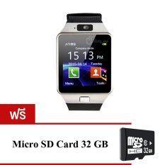 Smart Watches Smart Watch Phone รุ่น NZ09 (Silver) แถมฟรี sd card 32gb