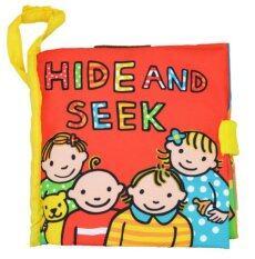 ซื้อ Smartbabyandkid หนังสือผ้า Hide And Peek