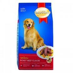 ราคา Smartheart *d*lt Roast Beef Flavor 3Kg อาหารสุนัข สมาร์ทฮาร์ท สำหรับสุนัขโต รสเนื้อ ขนาด 3Kg ใหม่ ถูก