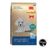 Smartheart Gold Fit Firm 7 3 Kg X 1 Pack สุนัขสูงอายุ 7 ปีขึ้นไป สุนัขพันธุ์เล็ก 8850477872035 1 เป็นต้นฉบับ