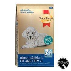 ซื้อ Smartheart Gold Fit Firm 7 3 Kg X 1 Pack สุนัขสูงอายุ 7 ปีขึ้นไป สุนัขพันธุ์เล็ก 8850477872035 1 ถูก