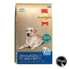 ขาย ซื้อ Smartheart Gold Fit Firm 7 3 Kg X 1 Pack สุนัขสูงอายุ 7 ปีขึ้นไป สุนัขพันธุ์กลาง ถึงพันธุ์ใหญ่ 8850477870031 1