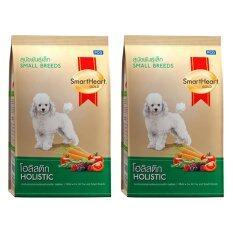 Smartheart Gold Holistic Adult Small Breed Dog Food 500g (2 Units) อาหารสุนัข พันธุ์เล็ก สมาร์ทฮาร์ท โกล์ด สูตรโฮลิสติก สุนัขโต 500กรัม (2 ถุง).