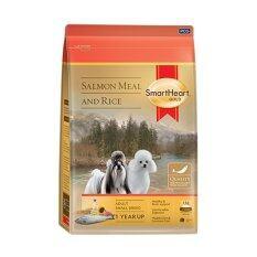ราคา Smartheart Gold Salmon Rice อาหารสุนัขพันธุ์เล็ก แซลมอนและข้าว ขนาด 3 กก Smartheart เป็นต้นฉบับ