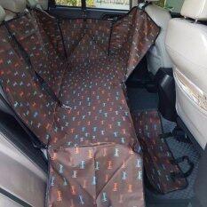 ส่วนลด เบาะคลุมรถยนต์สำหรับสุนัข แผ่นรองกันเปื้อนสำหรับสุนัขในรถยนต์ แผ่นรองกันเปื้อนเบาะรถยนต์สำหรับสุนัข ผ้าคลุมสำหรับเบาะหลังรถเก๋ง รถ Suv Dog บราวน์