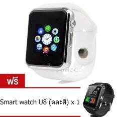smile C นาฬิกาโทรศัพท์ Smart Watch รุ่น A1 Phone Watch (White) ฟรี Smart Watch U8(คละสี)