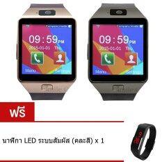 smile C นาฬิกาโทรศัพท์ Smart Watch รุ่น DZ09 Phone Watch แพ็ค 2 ชิ้น (Black/Gold) ฟรี นาฬิกา LED ระบบสัมผัส (คละสี)