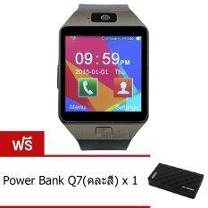 ขาย Smile C นาฬิกาโทรศัพท์ Smart Watch รุ่น Dz09 Phone Watch Black ฟรี Power Bank Q7 คละสี กรุงเทพมหานคร
