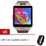 ทบทวน Smile C นาฬิกาโทรศัพท์ Smart Watch รุ่น Dz09 Phone Watch Gold ฟรี นาฬิกา Led ระบบสัมผัส คละสี Smile C