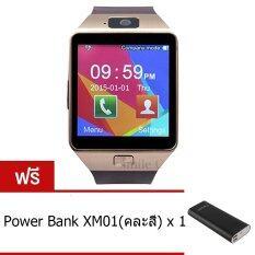 smile C นาฬิกาโทรศัพท์ Smart Watch รุ่น DZ09 Phone Watch (Gold) ฟรี Power Bank XM01(คละสี)