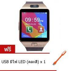 smile C นาฬิกาโทรศัพท์ Smart Watch รุ่น DZ09 Phone Watch (Gold) ฟรี USB มีไฟ LED(คละสี)