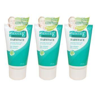 SMOOTH E Babyface Mild First Facial Foam Oil & Acne Controls (2 OZ.) 60 กรัม (3หลอด)