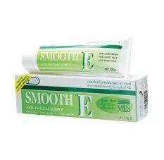 โปรโมชั่น Smooth E Cream 100 กรัม ไทย