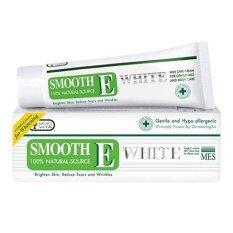 ซื้อ Smooth E Cream Plus White 60 กรัม 1 กล่อง ใหม่ล่าสุด