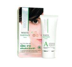 ราคา Smooth E White Babyface Serum 8 Oz 24 กรัม 1กล่อง ถูก