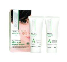 ขาย Smooth E White Babyface Serum 8 Oz 24 กรัม 2กล่อง ออนไลน์