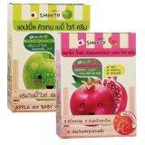 ราคา Smooto สมูทโตะ เซตE ครีมแอปเปิ้ล เซรั่มทับทิม X 2 กล่อง Smooto เป็นต้นฉบับ