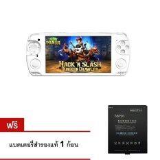 ทบทวน Snail Much 78P01 3Gphone Emu Adroid Gamepad White Snail Games