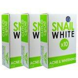 ขาย Snail White Acne Whitening Soap X 10 สบู่กลูต้า บายดรีม สเนลไวท์ ลดสิว เพิ่มผิวขาว X 10 ขนาด 70 กรัม 3 ก้อน Snail White เป็นต้นฉบับ