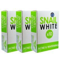 ราคา Snail White Acne Whitening Soap X 10 สบู่กลูต้า บายดรีม สเนลไวท์ ลดสิว เพิ่มผิวขาว X 10 ขนาด 70 กรัม 3 ก้อน Snail White