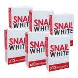 ขาย Snail White Soap X10 Whitening สบู่หอยทาก ฟอกผิว 70G แพ็ค 6 ก้อน ใน กรุงเทพมหานคร
