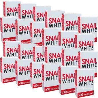 Snail White Soap x10 Whitening สบู่หอยทาก ฟอกผิว 70g. (แพ็ค 24 ก้อน)