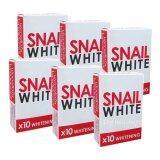 ราคา Snail White Soap X10 Whitening สบู่หอยทาก ฟอกผิว 70G แพ็ค 6 ก้อน ออนไลน์ กรุงเทพมหานคร
