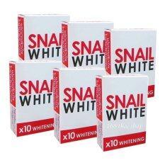 ขาย ซื้อ Snail White Soap X10 Whitening สบู่หอยทาก ฟอกผิว 70G แพ็ค 6 ก้อน