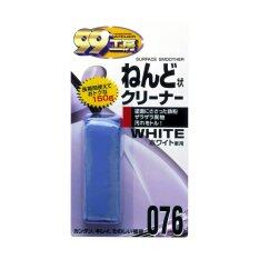ซื้อ Soft99 ดินน้ำมัน รุ่น Soff 99 09076 White ใหม่ล่าสุด