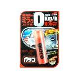 ซื้อ Soft99 Glaco Mirror Coat Zero น้ำยาเคลือบกระจกมองข้าง ขนาด 40 มล Soft 99 ออนไลน์