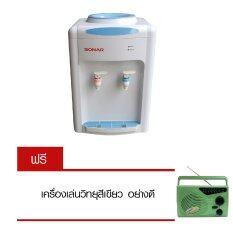 ราคา Sonar ตู้ทำน้ำร้อน น้ำเย็น ตั้งโต๊ะ แถมฟรี วิทยุ สีเขียว มูลค่า 680 บาท ใหม่
