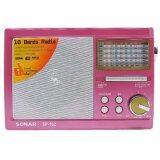 ซื้อ Sonar วิทยุ ทรานซิสเตอร์ แนวใหม่ รุ่น Sp 102 สีชมพู ออนไลน์