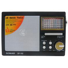 โปรโมชั่น Sonar วิทยุ ทรานซิสเตอร์ แนวใหม่ รุ่น Sp 102 สีดำ ใน กรุงเทพมหานคร
