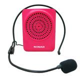 ราคา Sonar วิทยุขยายเสียงแบบพกพารุ่น Ma 916 สีชมพู เพื่อเสียงใสและราบรื่น ใหม่ ถูก